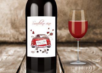 Naljepnice za vino 17F
