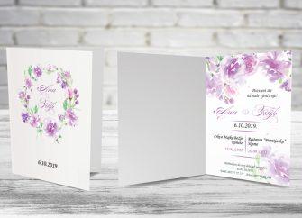 pozivnice za vjenčanje 28F